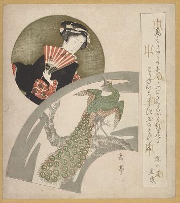 Katsushika Rengakumen Fujinawase (<em>Bijin Kujyaku</em>)