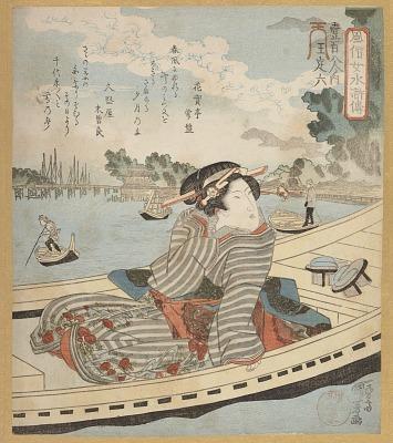 Fujoku Suikoden (<em>Mokojima</em>)