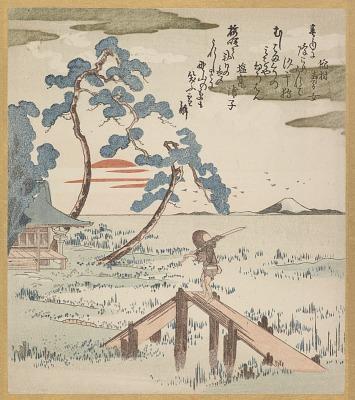 Inaka Hatsuhinode