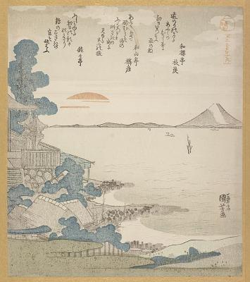 Hatsuhinode ni Fuji