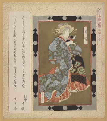 Katsushika Rengakumen Fujinawase (<em>Usugumo</em>)
