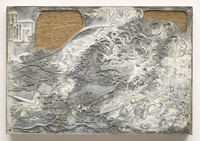 Metal-cut of Print No. 3 in reduced scale after Drawing No. 3 by Hokusai