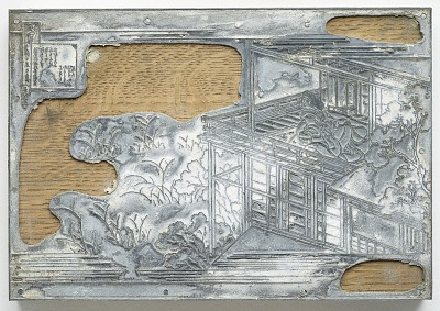 Metal-cut of Print No. 91 in reduced scale after Drawing No. 91 by Hokusai (1760-1849)