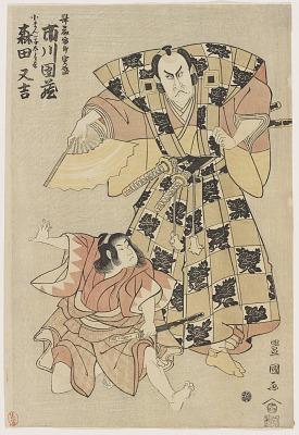 Ichikawa Danzo and Morita Matakichi