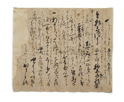 Letter from Tsuda Shōi to Hasegawa Gohee