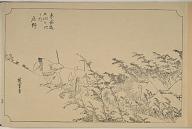 Utagawa Hiroshige, after Hiroshige Process book: