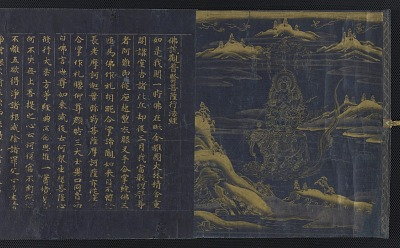 Sutra of seeing the bodhisattva Fugen