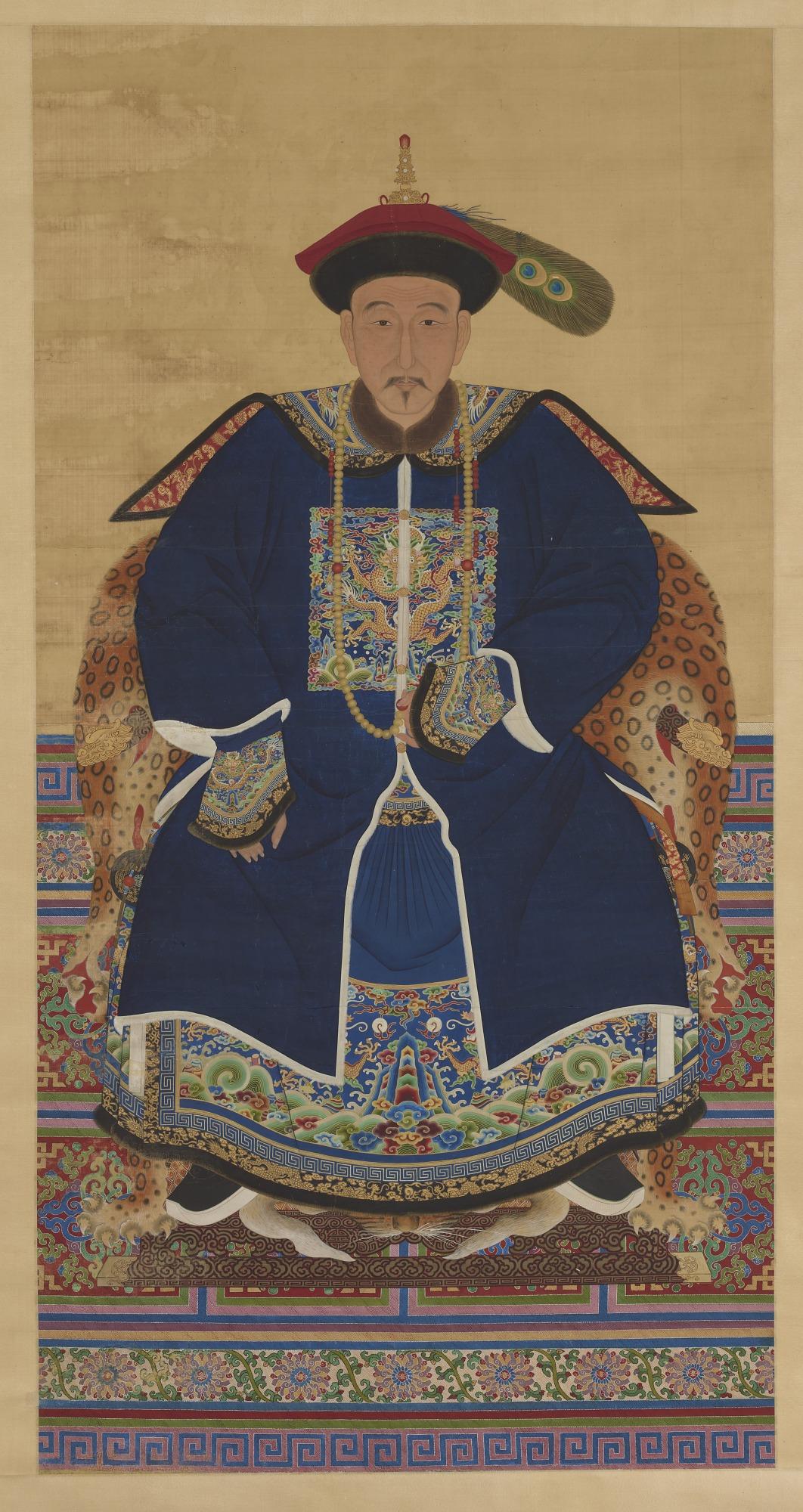images for Portrait of Ser Er Chen