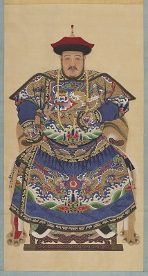 Portrait of Qing Courtier in Winter Costume