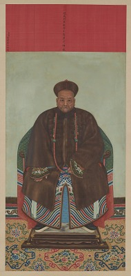 Portrait of Father Ruifeng