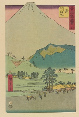 No. 14 Hara: View of Fuji and the Ashitaka Mountains from the series Pictures of Famous Places of the Fifty-three Stations