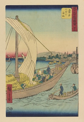 No. 43 Kuwana: Ferryboats at Shichiri from the series Pictures of Famous Places of the Fifty-three Stations