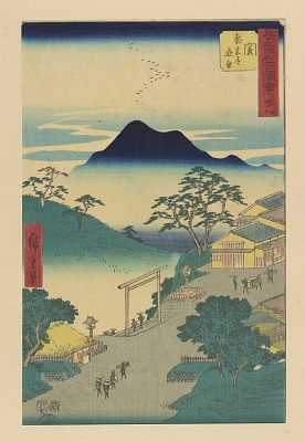 No. 48 Seki: Junction of the Side Road to the Shrine from the series Pictures of Famous Places of the Fifty-three Stations
