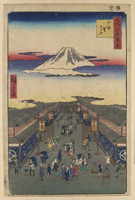 Suruga-ō from the series One Hundred Famous Views of Edo