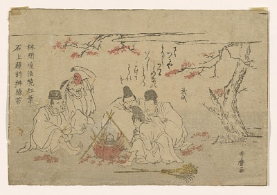 Surimono: Five men viewing autumn leaves and drinking sake
