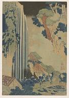 Book illustration (facsimile reproduction): Kisokaido Ono no taki, from the series