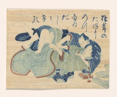 Shunga scene