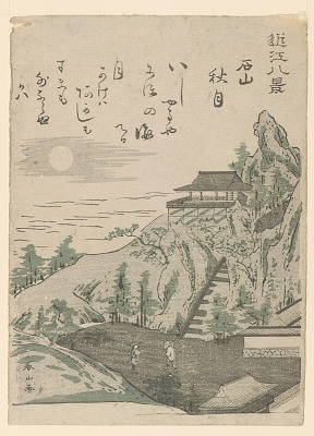 Eight views of Omi Province: Autumn moon at Ishiyama