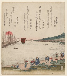 Surimono: Treasure ship entering Edo Bay