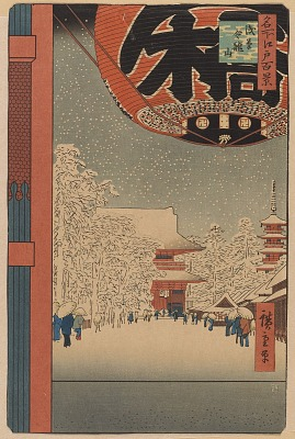100 Views of Edo: Kinryuzan Temple at Asakusa