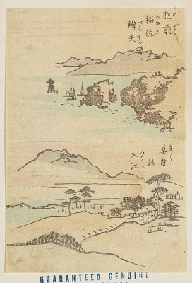 Page from a printed book: Hizen Inasa benten and Mama no irie