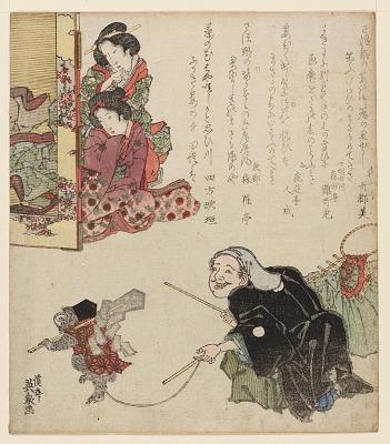 Surimono: Monkey trainer entertaining women
