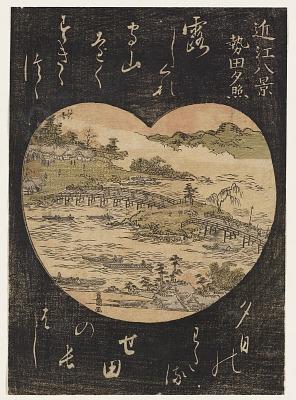 Seta no yusho, from the series, Eight Views of Lake Omi