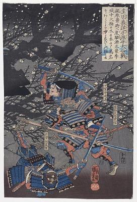 Battle at Ikuta no Mori in the Genpei wars