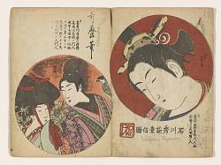 Ukiyo-e Artists