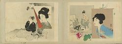 Album of woodblock prints