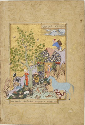 Folio from a <em>Haft Awrang</em> (Seven thrones) by Jami (d.1492); verso: Yusuf tends his flocks; verso: text