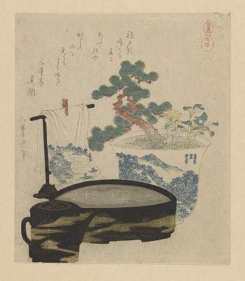 Surimono: Bonsai, from the series