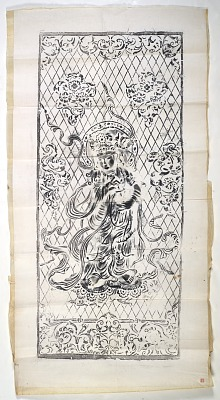One of 3 rubbings of standing figures on the panels of the large bronze lantern at Todaiji, Nara, Japan