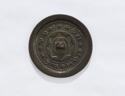 "Chinese bronze (reproduction); Modern (""Magic Mirror"")"
