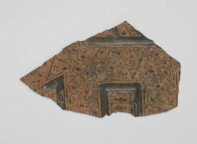 Fragment of a mirror; shan-type