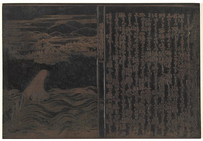 Woodblock, one of a pair with FSC-W-33