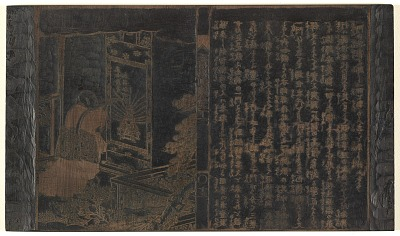 Woodblock, one of a pair with FSC-W-32