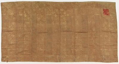 Brocade, silk. A Buddhist monk's robe. Patched: Kesa
