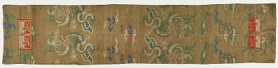 Brocade, silk. Buddhist monk's stole (ohi 被)