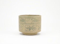 Ofuke ware container for live coals