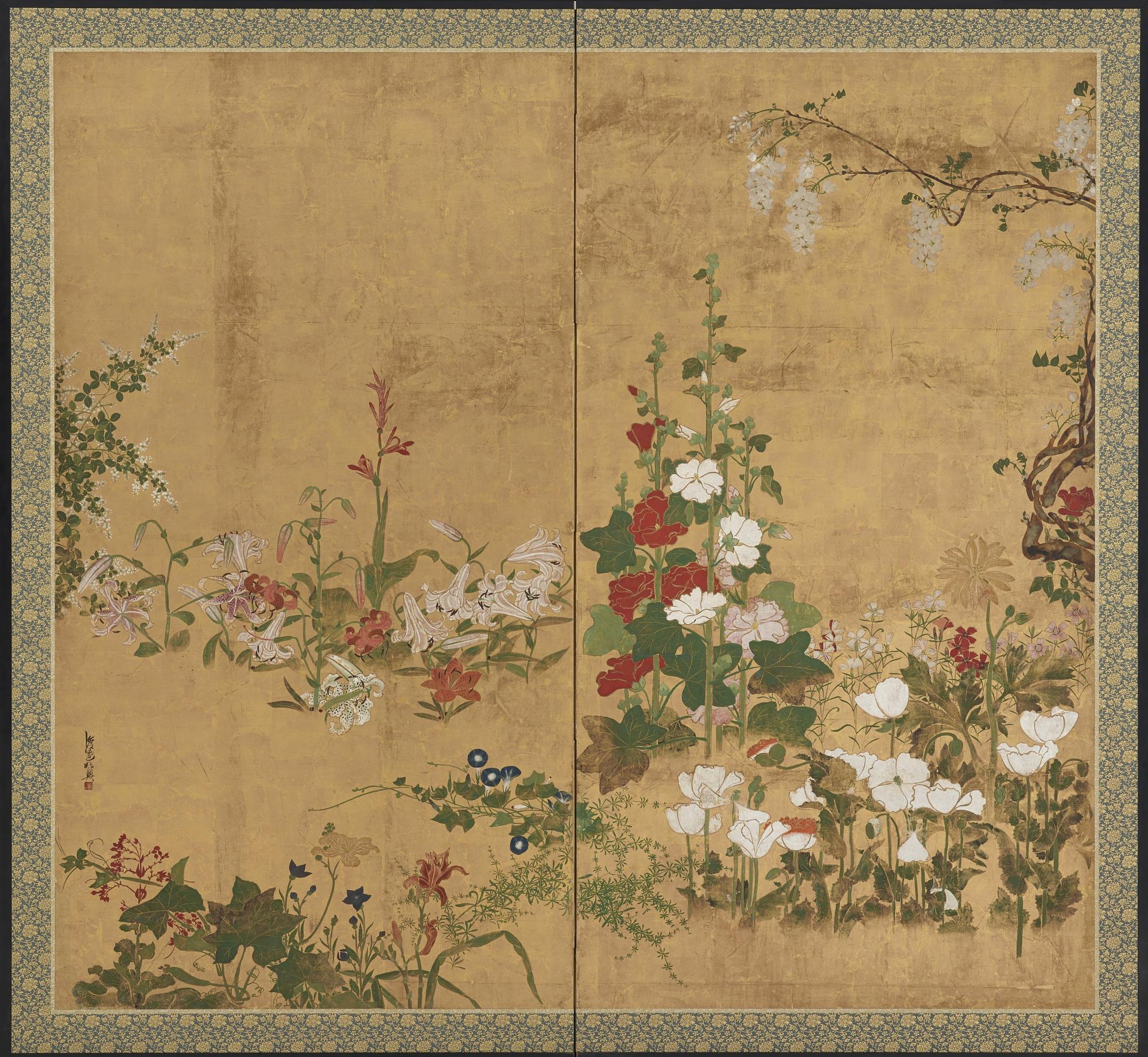 : Flowers