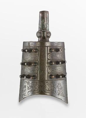 Bell (<em>yong zhong</em>)