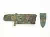 F1934.11-12: Dagger-axe (ge) with dragons (fragment)
