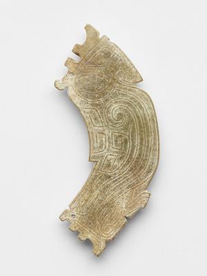 Arc pendant with bird motif