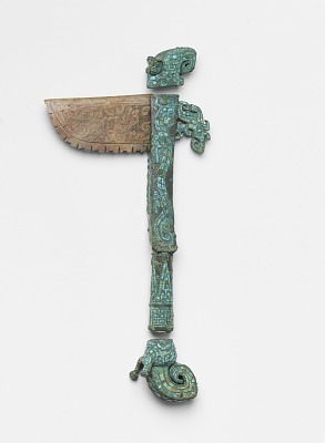 Dagger-axe (<em>ge</em> 戈)