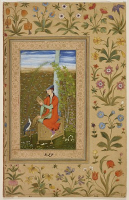 A Youth Reading, from the Nasiruddin Shah Album