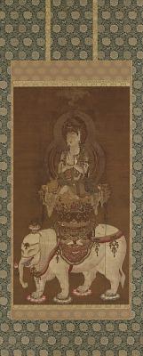 The Bodhisattva Fugen (Fugen Bosatsu)