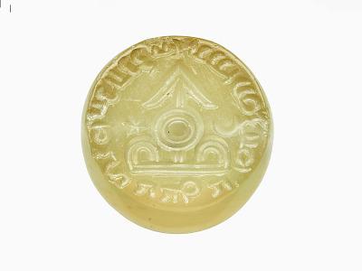 Stamp seal