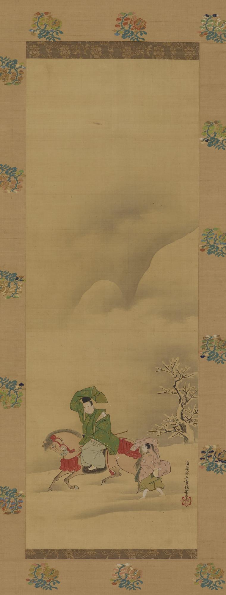 detail: Lord on horseback (Crossing at Sano)