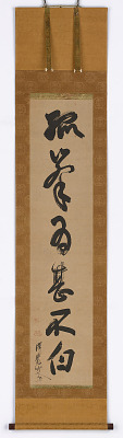 One-Line Calligraphy